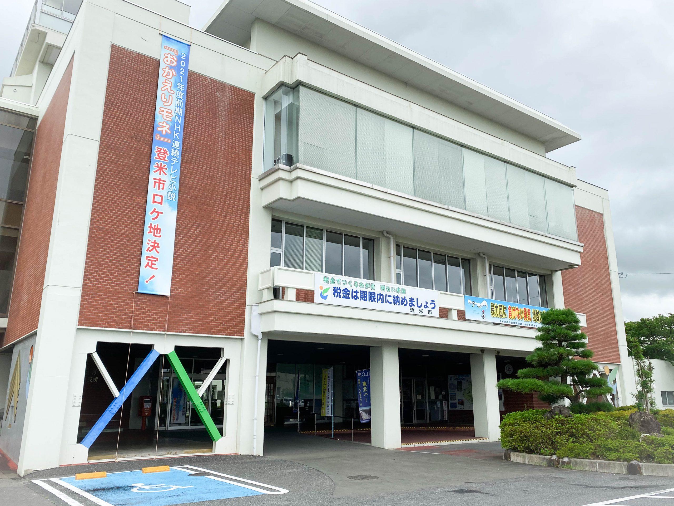 登米市がNHK連続テレビ小説のロケ地に決定